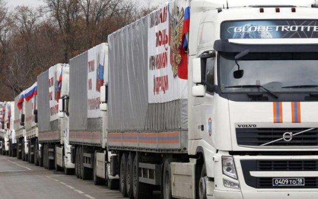 """Российский """"гумконвой"""" пересек границу"""