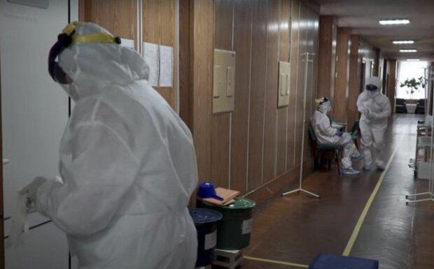 Лікарня, фото: скріншот з відео