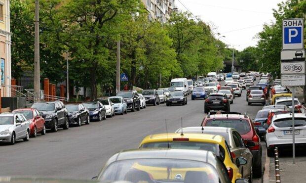 Автомобілі, скріншот: Unian