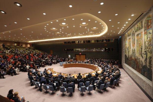 Саммит ООН