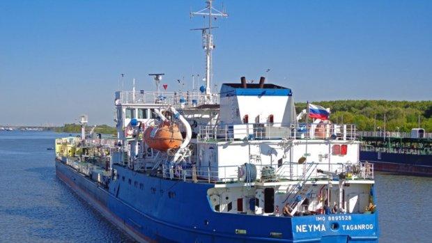 """Задержание российского танкера NEYMA СБУ: украинцы не сдерживают эмоций – """"и так будет с каждым"""""""