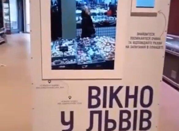Львів'янам пропонують підглядати за покупцями в супермаркеті: дивне ноу-хау здивувало всіх