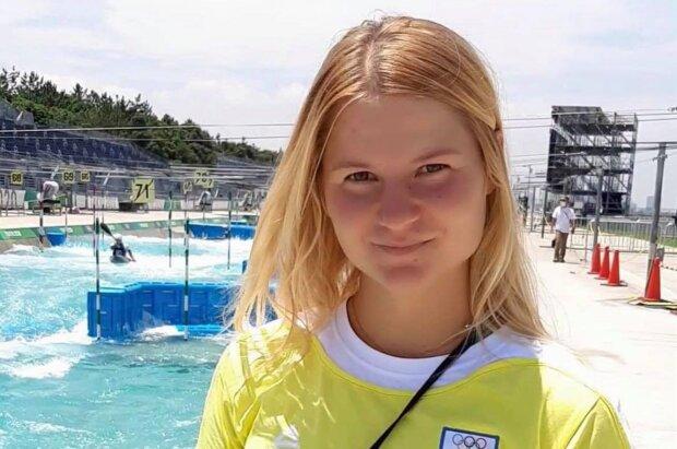 Вікторія Ус, facebook.com/olympicua