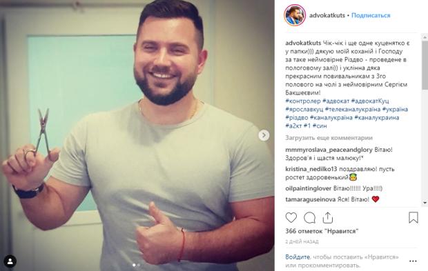 Відомий український телеведучий втретє став батьком