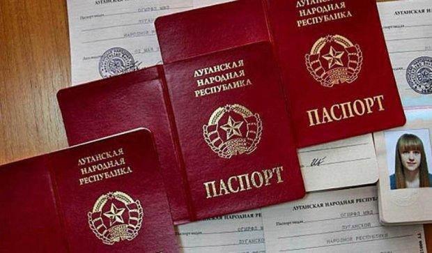 """Нацгвардійці затримали росіянина з паспортом """"ЛНР"""" (фото)"""