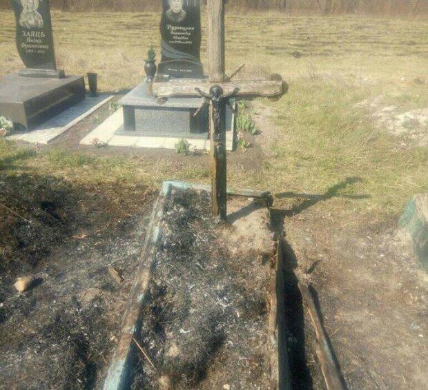 На Львовщине сожгли кладбище, готовлясь к Пасхе