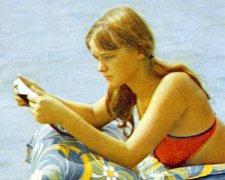 чим займались українські відпочивальники в 70-х