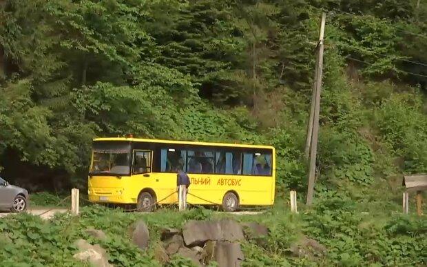 Шкільна екскурсія, скріншот із відео