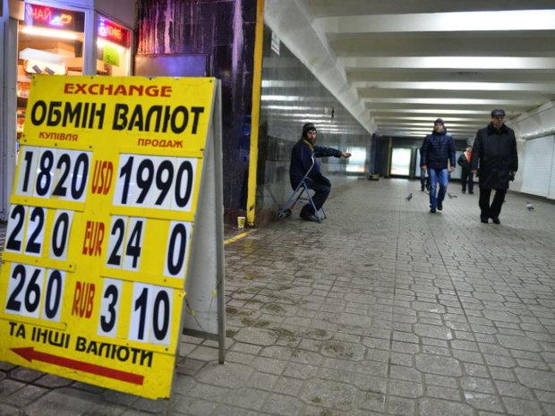Курс доллар на 28 марта сменит планы украинцев