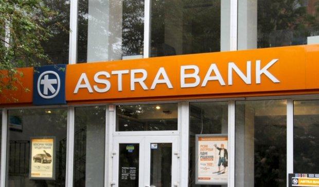 Последний банк Лагуна выкупили американцы
