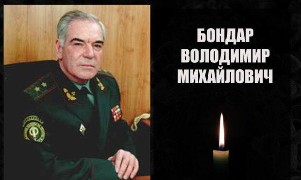 """Погиб от осложнений-19 отважный генерал-лейтенант Украины: """"Верный друг и отзывчивый человек"""""""