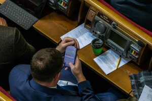 """нардеп Павло Павлиш, фото: """"Відкрита Україна"""""""