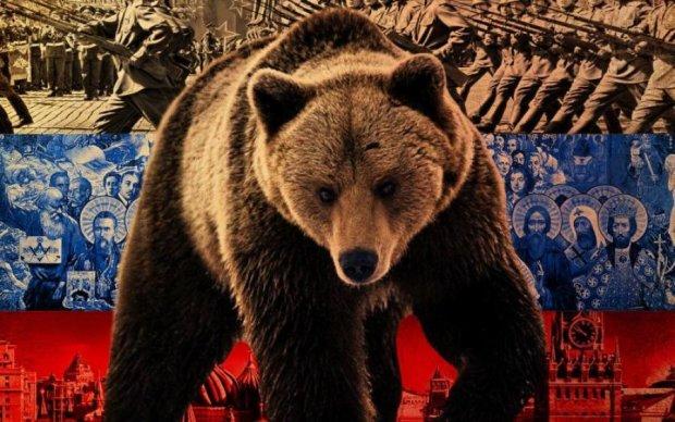 У Росії назвали загрозу нацбезпеці