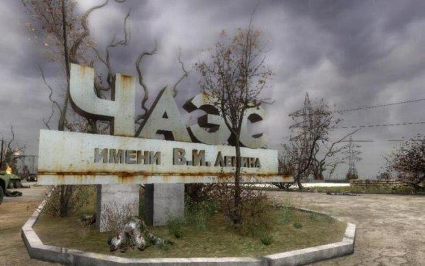 Вирус атаковал Чернобыльскую АЭС