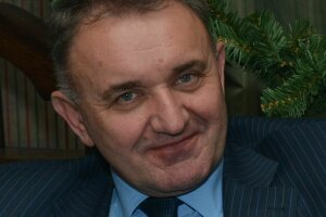 Валерий Сергеевич Ситайло
