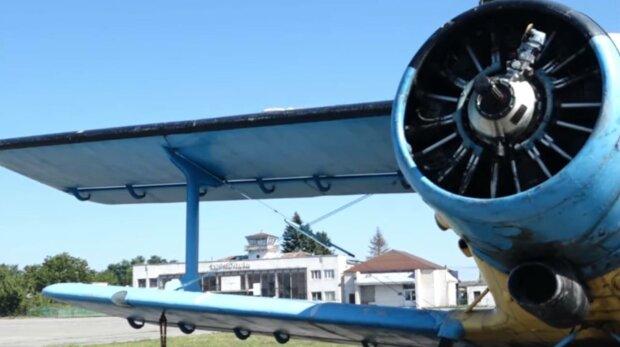 Аеропорт, фото: скріншот з відео