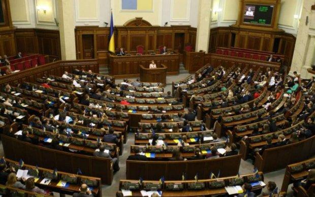 Депутати провалили голосування по Януковичу і Родині