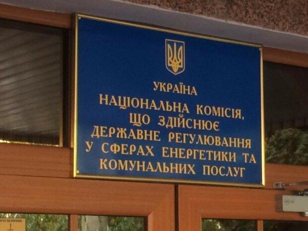 ICC пожаловалась руководству Украины на НКРЭКУ и призвала провести ее аудит