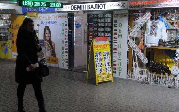Курс долара на 8 грудня змусить українців влаштувати свято