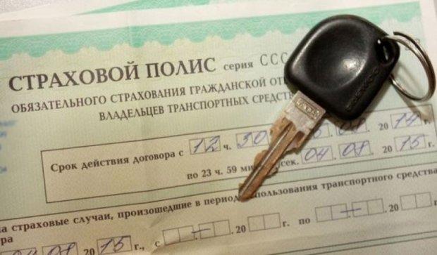 Виплати по автоцивілці в Україні збільшилися вдвічі
