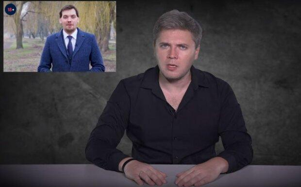 """Игорь Лесев жестко прошелся по министрам Гончарука: """"Отдали страну случайным персонажам"""""""