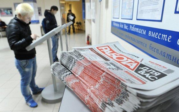 Влада заохочуватиме безробіття серед українців