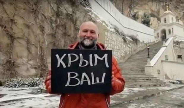 """Крым Ваш: россияне """"открещиваются"""" от ошибок Путина"""