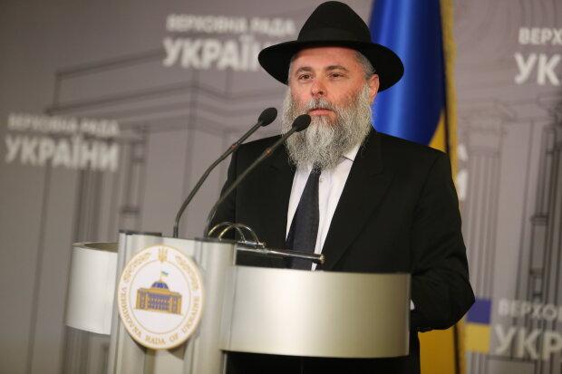 Главный раввин Киева Маркович принял участие в мероприятиях ко дню памяти жертв Холокоста