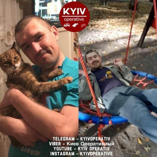 """Неравнодушные киевляне утерли слезы испуганных мамы и дочки: """"Папа нашелся!"""""""