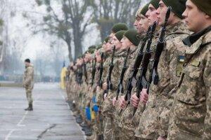 украинские военные, фото: Слово и дело
