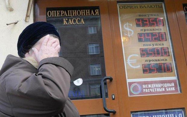 Крах рубля породив цілу бурю мемів