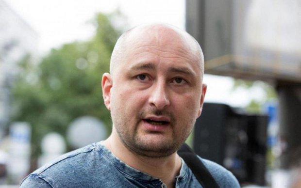 Незавершене побєдобєсіє: Бабченко уїдливо розніс програш Росії на ЧС