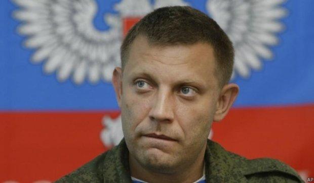 Експерт спрогнозував сумну долю Захарченка