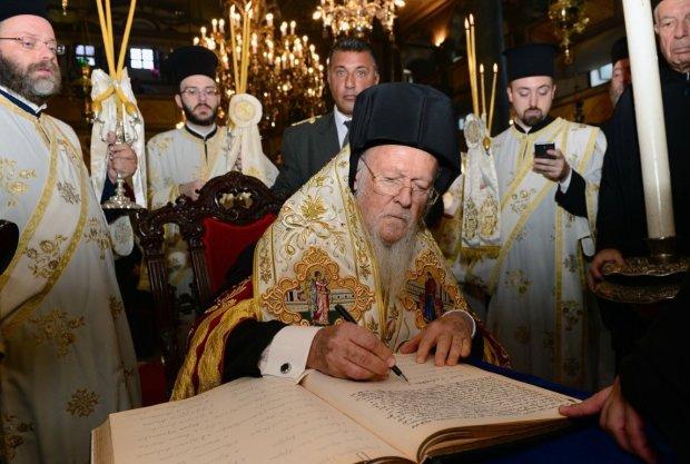 Константинопольський патріархат