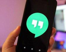 Google стежить за користувачами