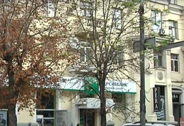 В Тернополь пришел май в разгар осени, кадры аномалии