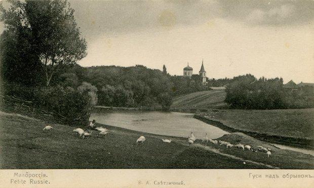 Утраченная Украина: коллекционер показал редкие фотографии удивительных пейзажей 19 века