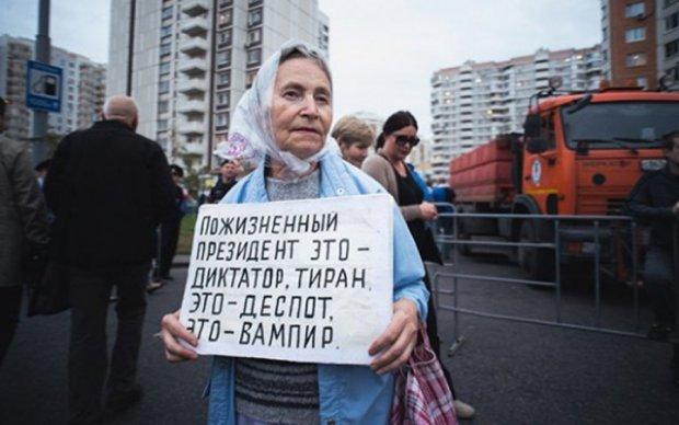 Антипутінську акцію росіянам замовили з Кремля
