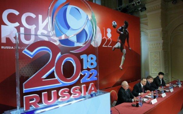 Немцы предлагают лишить Россию Чемпионата мира по футболу 2018 года