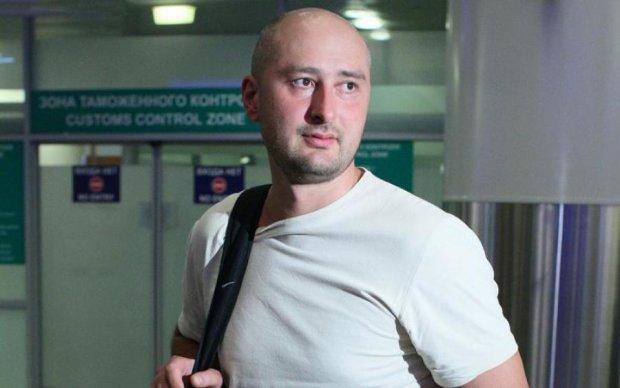 """Хорошая мина при плохой игре: Захарова """"порадовалась"""" за Бабченко"""