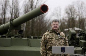 Україна послала війська до кордонів з Росією: наказ Порошенка