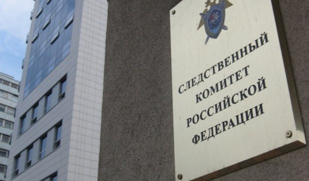 """Росія звинуватила СБУ у """"бандерівській стерилізації журналістики"""""""