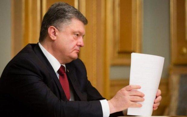 Порошенко запустил судебную реформу: что это и как работает