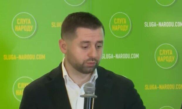 Давид Арахамія, скріншот з відео