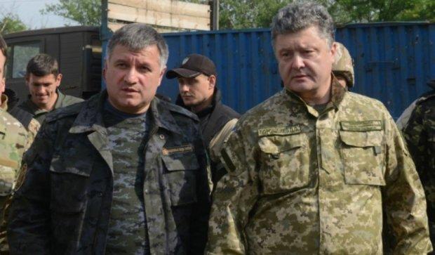 """""""Следующим после Квиташвили в отставку уйдет Аваков"""" - политолог"""