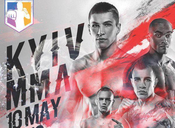 У Києві пройде новий ММА-турнір з унікальними правилами