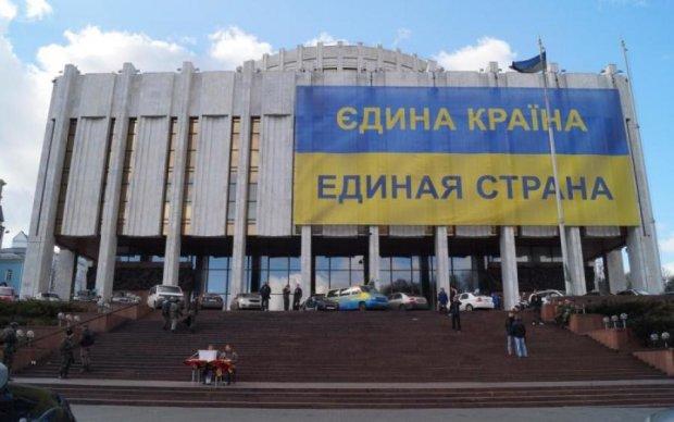 Київська реклама стане патріотичною