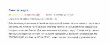 кредит под залог недвижимости без справки о доходах москва