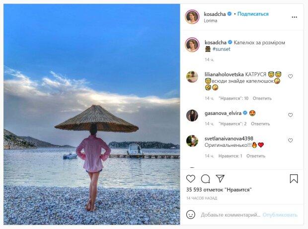 Публікація Каті Осадчої: Instagram