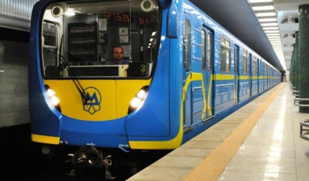Київський метрополітен змінить графік роботи